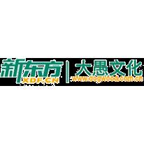 新東方大愚文化,特權會員,云展網