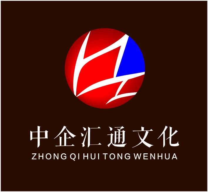 中企汇通文化,特权会员,云展网