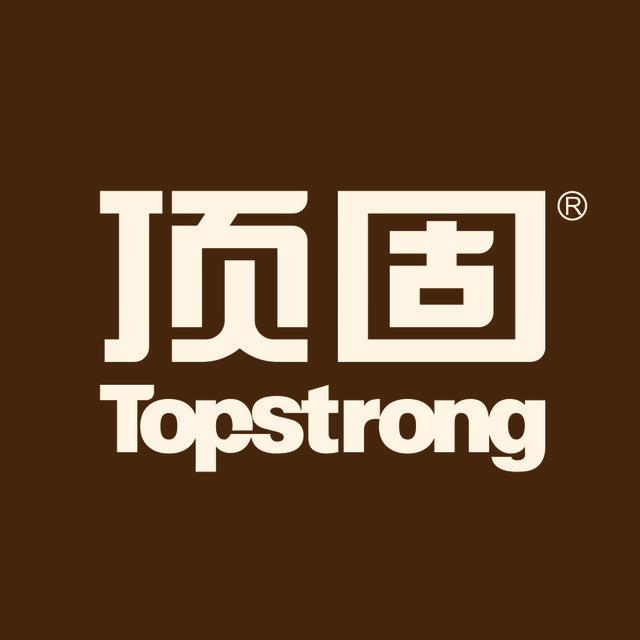 广东顶固集创家居股份有限公司,特权会员,云展网