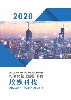 20200225画册 电子书制作软件
