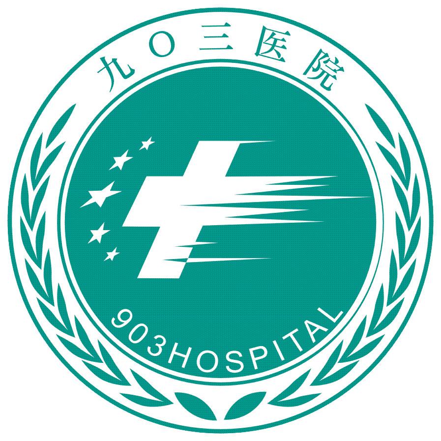 903医院 电子书制作软件