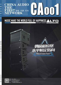 CA001杂志_2018年2月