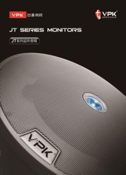 台湾尚邦VPK_JT820D监听音箱配套电子画册