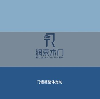 润京木门—2021门墙柜整体定制电子画册