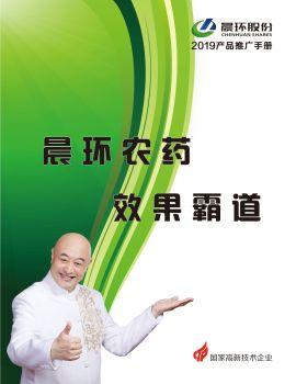 企业产品手册