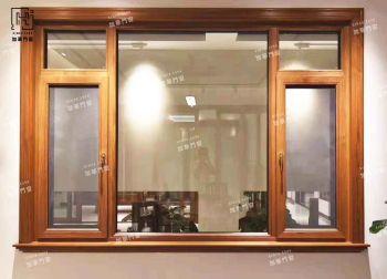 加华门窗铝木案例电子画册