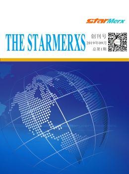 星商電商期刊(創刊號) 電子雜志制作平臺