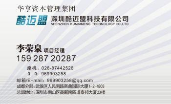 9010-2015112315寿司-双2Y1M宣传画册