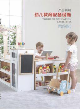 申飞教玩具-电子目录 电子书制作软件