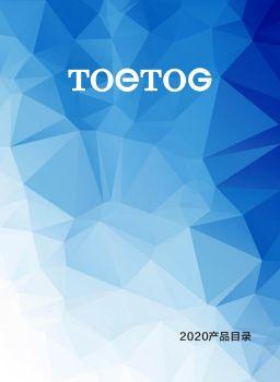 TOETOG卫浴产品目录2020电子版电子画册
