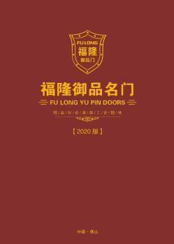 2019福隆32P
