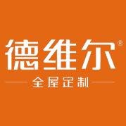 广州市德维尔家具有限公司 电子书制作软件