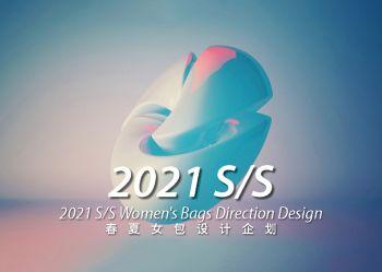 布波假日2021春夏 2 电子书制作软件