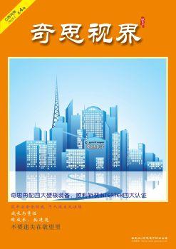 內刊第四期(雜志)