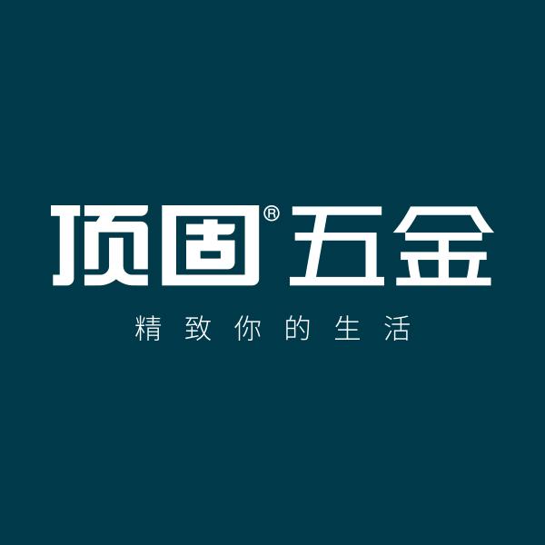 广东顶固集创家居股份有限公司 电子书制作软件