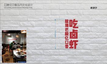 寧鄉+ (2) 電子書制作軟件