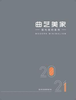 曲艺美家电子宣传册 电子书制作软件