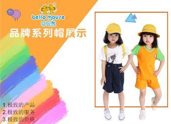 贝乐鼠小黄帽产品展示