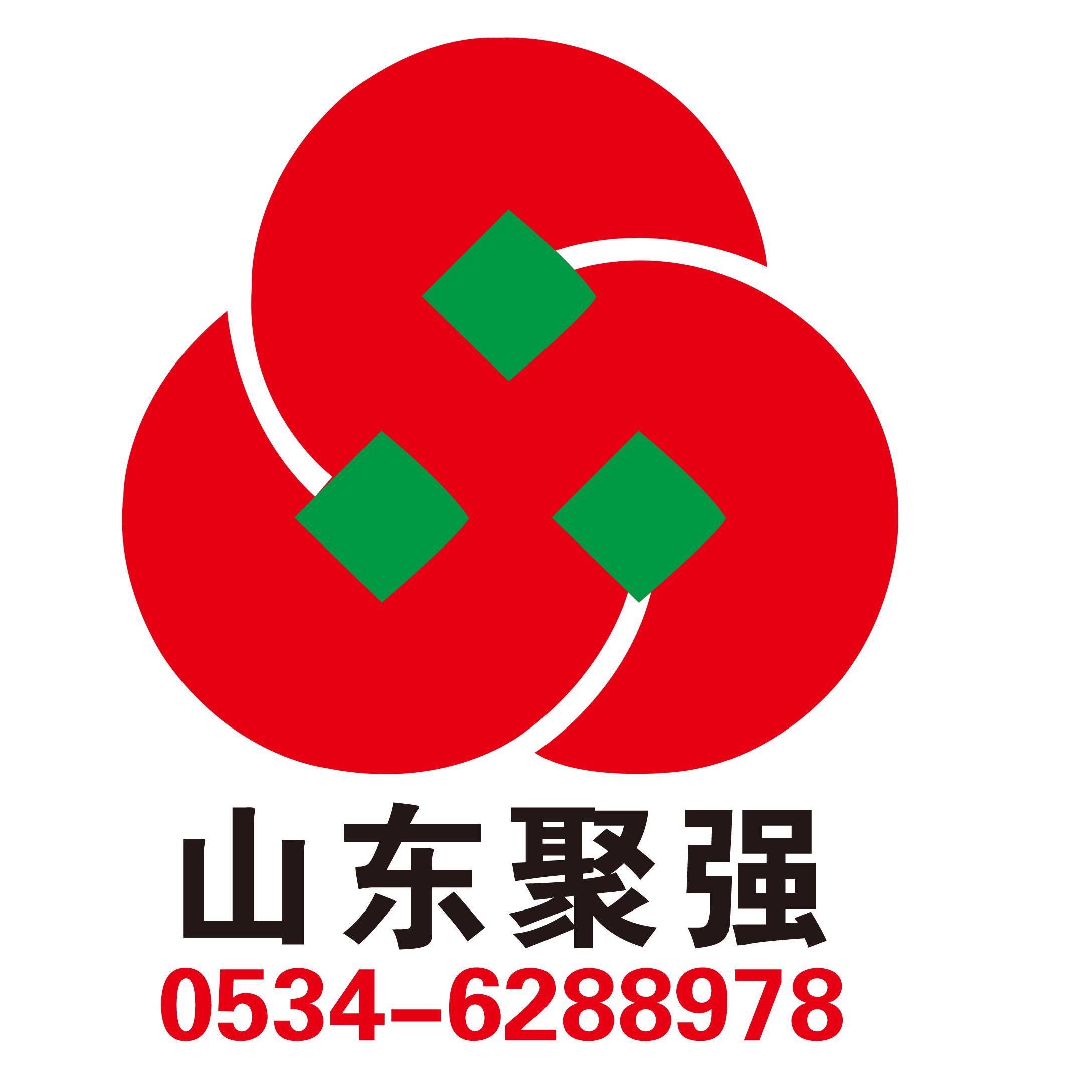 金柏宇广告印刷公司 电子书制作软件