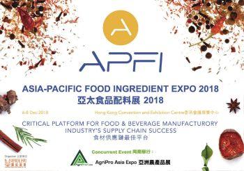 2018 亚太食品配料展 (香港)Asia-Pacific Food Ingredient Expo电子画册