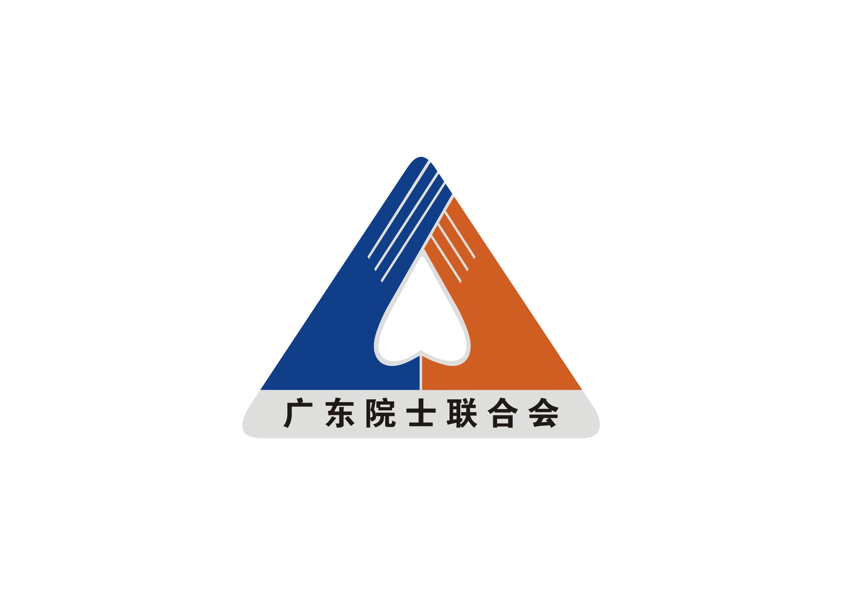 广东院士联合会 电子书制作软件