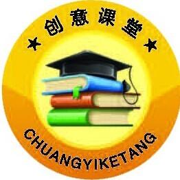福州立学图书 电子书制作软件