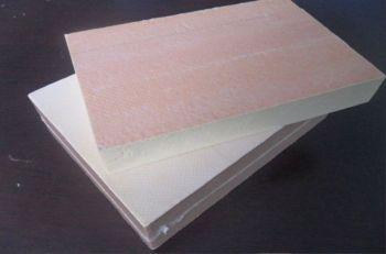 彩钢复合板厂家-任丘市海华彩钢板有限公司电子画册