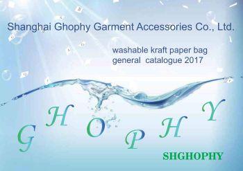 GHOPHY catalogue 2017