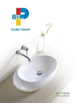 百佳卫浴艺术盆全系列图册