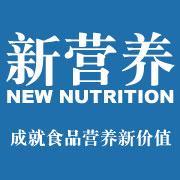 新营养xinyingyang.com 电子书制作软件