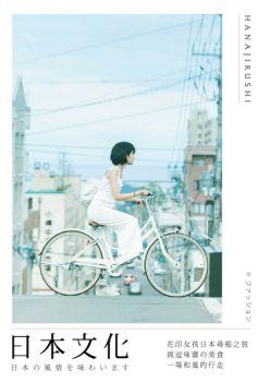 电子杂志-花印