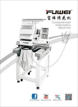 浙江兴越缝制设备有限公司产品手册 电子书制作软件
