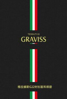 格拉维斯G22印花衬衫面料样册(手机竖屏观看)