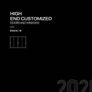 2021钛合金门窗系统电子画册