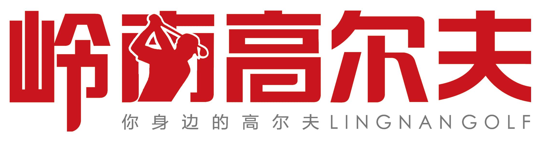 岭南高尔夫 电子书制作软件