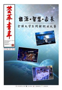 175pdf合并 电子杂志制作平台