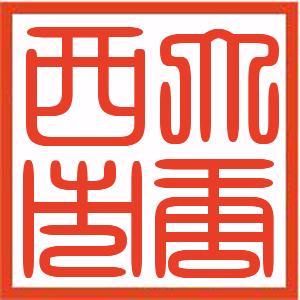 大唐西市国际古玩城 电子书制作软件