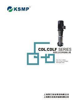 CDL系列电子说明书电子杂志