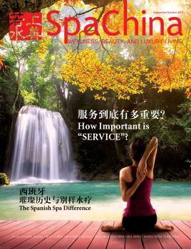 Spachina September/October 2015 电子书制作软件