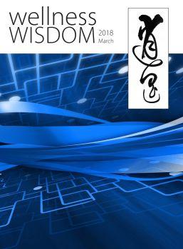 Wellness Wisdom Mar. 2018 逍遥,翻页电子书,书籍阅读发布