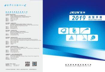 L系列目录6.172019 zhuanqu 电子书制作软件