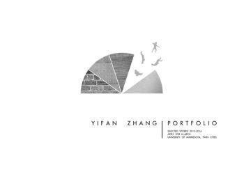 Zhang Yifan-portfolio