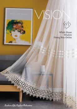 VISION 纱 电子书制作软件