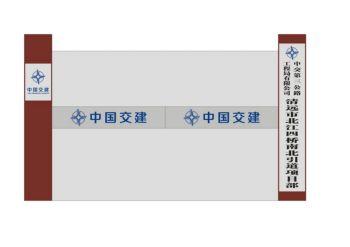 清晖项目部装饰效果图电子画册