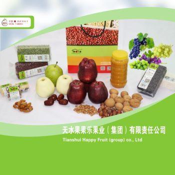 天水果果乐果业(集团)产品样本