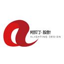《阿拉丁 设计》杂志 电子书制作软件