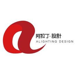 《阿拉丁·设计》杂志 电子书制作软件