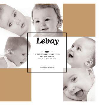lebay(英国丽贝纸尿裤)宣传画册