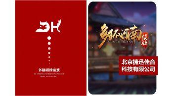 多狐河南棋牌招商资料电子宣传册