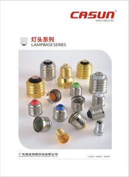 灯头/灯座目录Lamp Base Catalogue 电子书制作软件